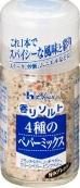 ハウス 香りソルト<4種のペパーミックス>