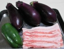 ナスと豚バラ肉の甘味噌炒め 材料