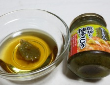 鶏もも肉の柚子こしょう炒め 調理①