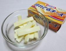 ナスとトマトのチーズ焼き 調理①