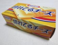 ナスとトマトのチーズ焼き 材料②