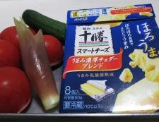 ポン酢コチュジャンドレッシング 材料①
