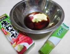 わさびポン酢マヨサラダ 調理①