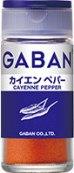 GABANカイエンペパー 写真