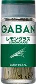 GABANレモングラス 写真