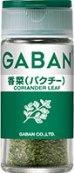GABAN香菜(パクチー)写真