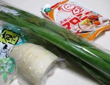 鶏だんごと春雨の和風スープ煮 材料②