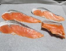 鮭アラ 材料①