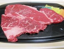 牛肉とアスパラの黒胡椒炒め 材料①