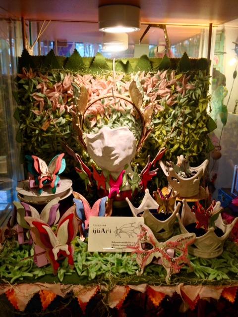 yuariforest2.jpg