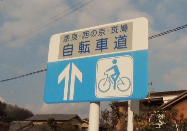 自転車2015-03-14 081 (640x450)