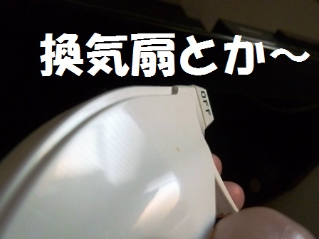 003P1240128.jpg