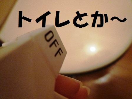 005P1240130.jpg
