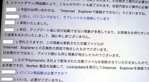 コピー ~ P1240738