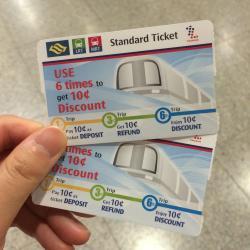 シンガポールの切符はカラフルです