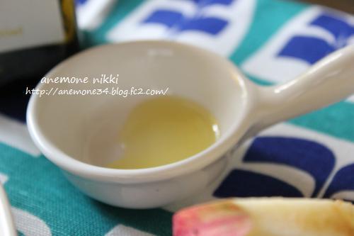 レモンオリーブオイル1