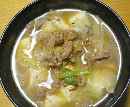 aigamo tofu (1)