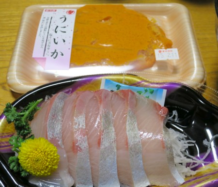 Uniika kanpachi (4)