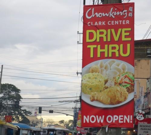 drive through chowking010915