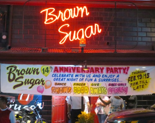 brown sugar 14anniv banner