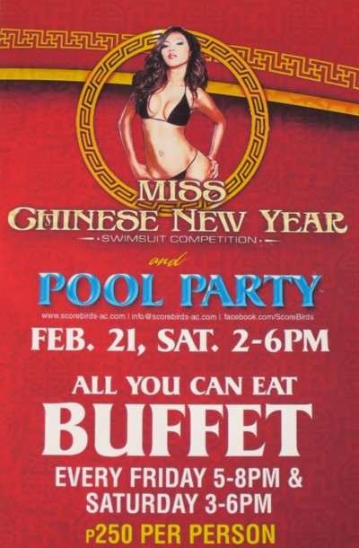 miss chinese new year2015 (24)