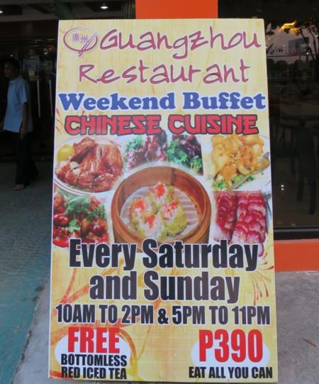 weekend buffet perimeter (1)