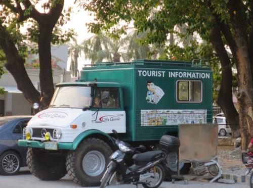 tourist info031915 (30)