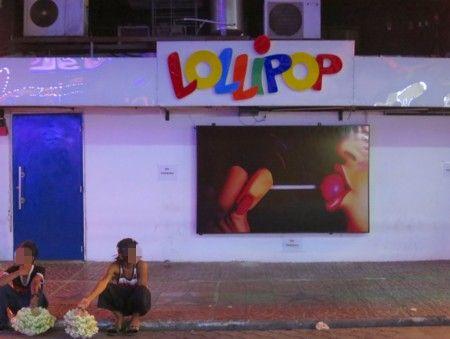 lollipop closed051515 (60)