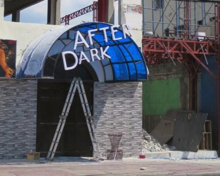 after dark (1)