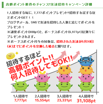 20150322-2.png
