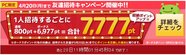 20150322-3.png