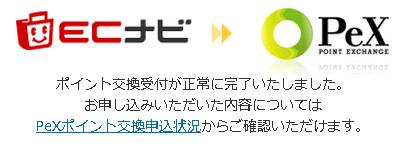20150424_ec10.png