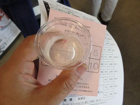 2015 5 4 中島醸造1