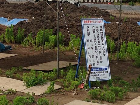 2015 5 25 関市発掘現場2