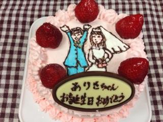 結婚願望ケーキ