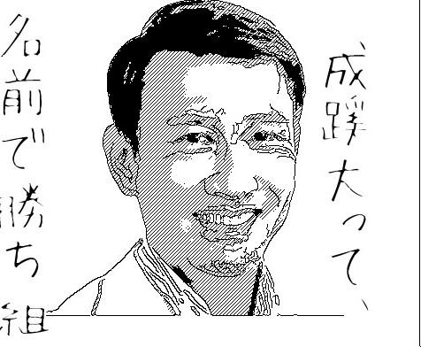 image1kiiti.jpg
