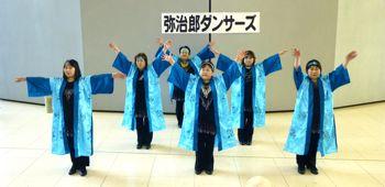 20150504弥治郎ダンサーズ2
