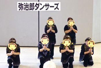 20150504弥治郎ダンサーズ1