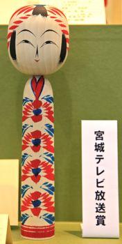20150501受賞09