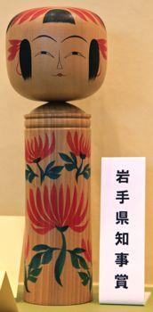 20150501受賞08