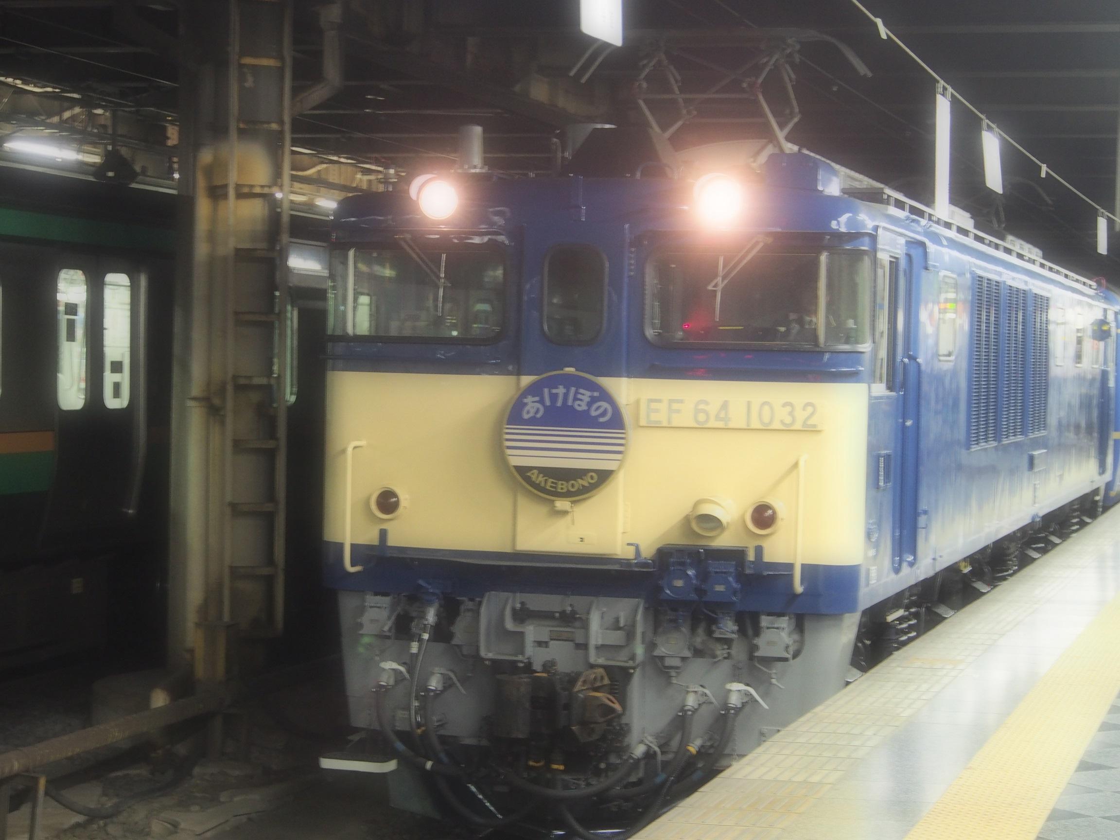 tsunoda1.jpg