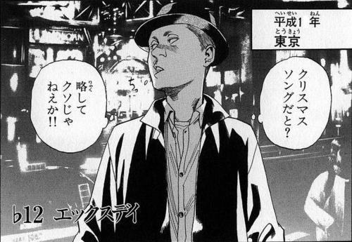 自転車の 鎌倉 自転車部 漫画 : 群馬大学GA研究会 なんでもに ...