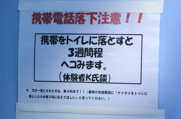 DSC_0047_20150118212204a0b.jpg