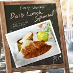 dailunch.png