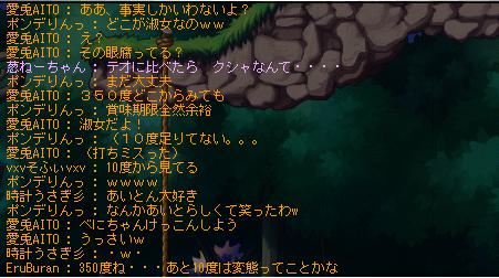MapleStory 2014-11-01 22-50-50-310