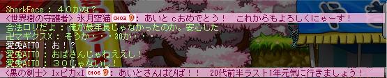 MapleStory 2015-01-28 00-03-41-832