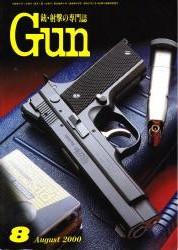 GUN20008-003