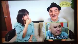 しょんないTV01