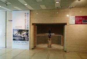 世田谷美術館 東宝スタジオ展