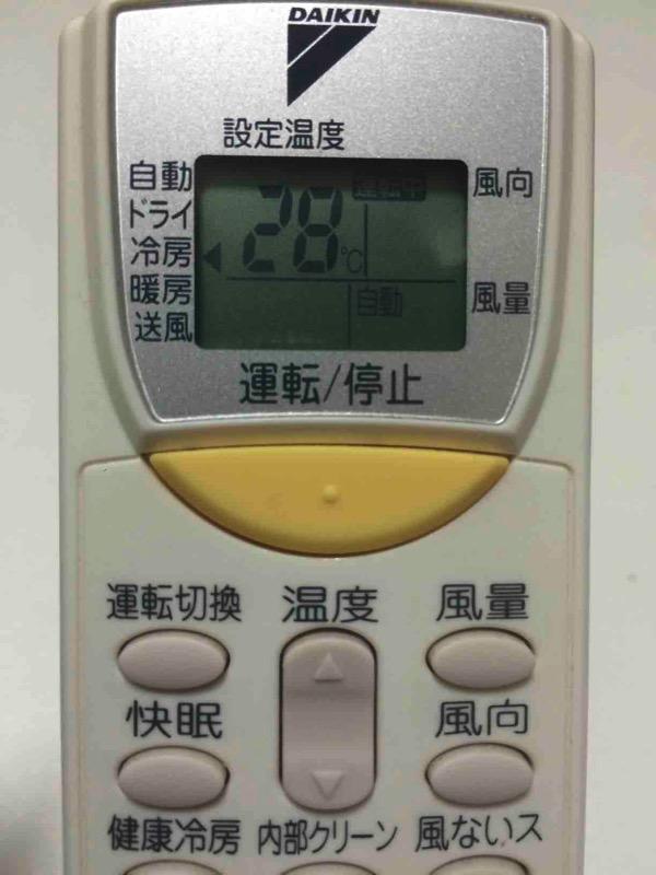IMG 6215